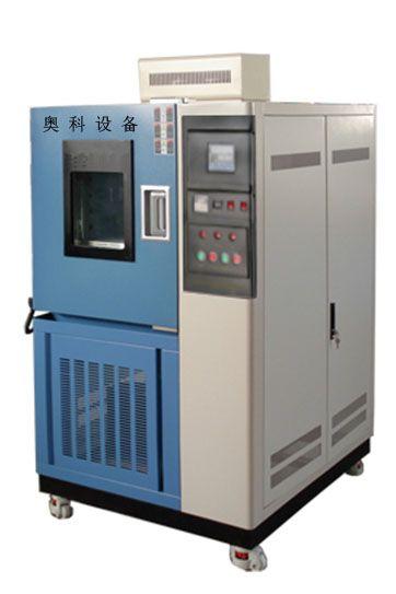 高低温试验箱与高低温交变试验箱两者的异同点?