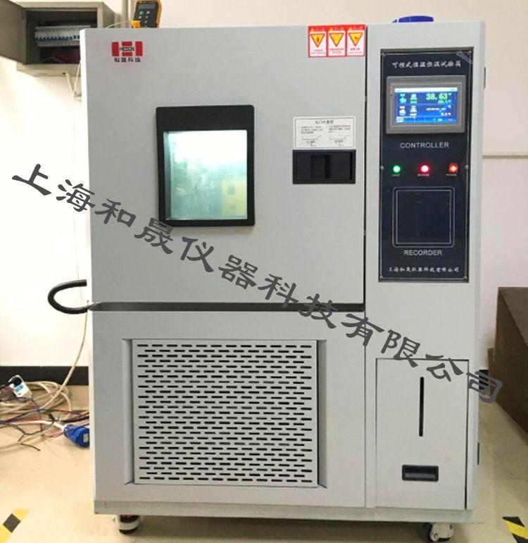 恒温恒湿试验箱压缩机异常处理方法