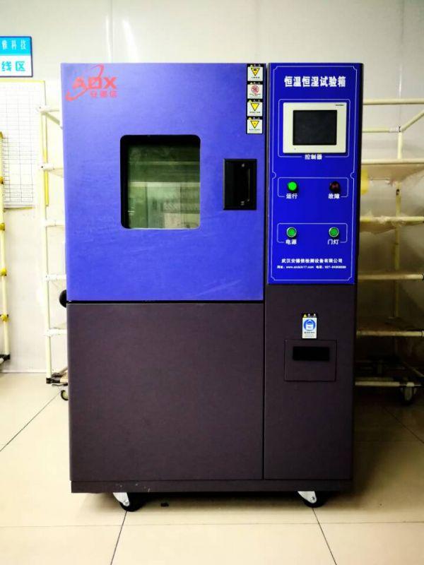 安德信恒温恒湿试验箱采用法国泰康原装进口压缩机